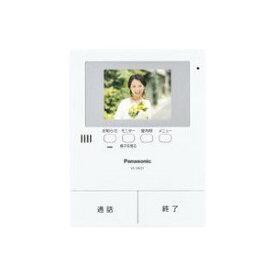 パナソニック VL-V632K テレビドアホン テレビドアホン用増設モニター 【VLV632K】