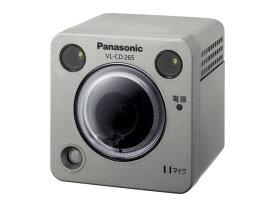 パナソニック VL-CD265 センサーカメラ 屋外用LEDライト付 【VLCD265】