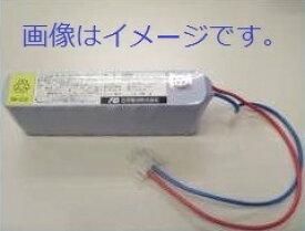 古河電池 20-S101A(24V0.45Ah) 自動火災報知設備用予備電源(バッテリー)統一コネクタ 鑑定品 【20S101A】