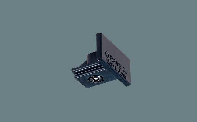パナソニック DH0242 ショップラインエンドキャップ黒色