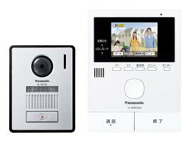 パナソニック VL-SVD303KL テレビドアホン 【VLSVD303KL】