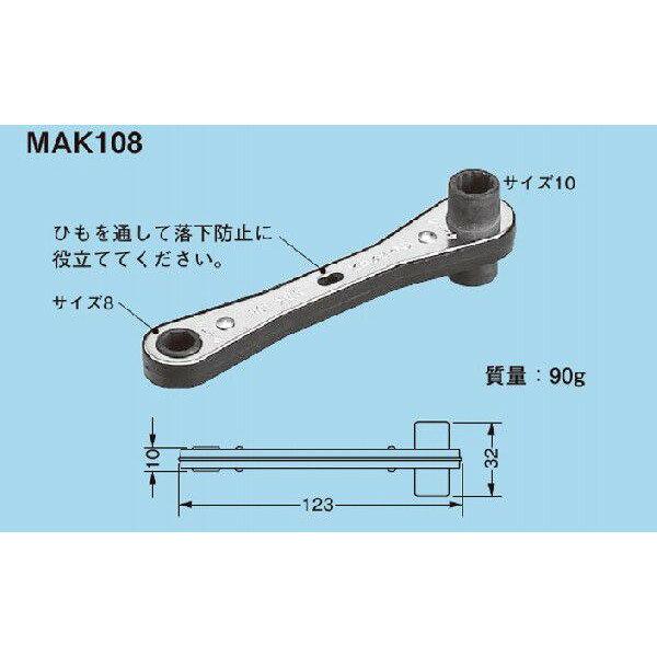 ネグロス MAK108 締付工具 ラチェットメガネレンチ