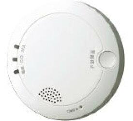 アイホン AXW-815G ガス・CO警報器 【AXW815G】