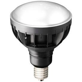 岩崎電気 LDR30N-H-E39/B850 LEDioc LEDアイランプ 30W 〈E39口金〉 (昼白色) 白熱電球270W相当 【LDR30NHE39B850】