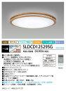 NEC SLDCD12529SG LEDシーリングライト ホタルック機能付 液晶リモコン付 〜12畳ナチュラルオーク