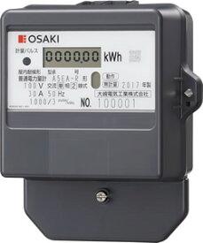 大崎電気工業 A5EA-R100V 30A 60Hz 電子式電力量計 検定付