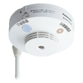 パナソニック BGW22127K 定温式スポット型感知器特種65℃(試験機能付)(無線式・連動型警報機能付・電池式)(子器)