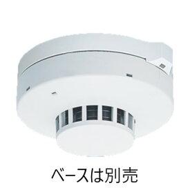 パナソニック BV454818 光電式スポット型感知器 2種ヘッド非蓄積型 ベース別売
