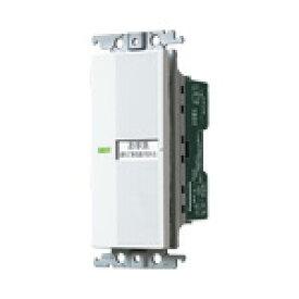 パナソニック WTC5383W コスモシリーズワイド21 埋込電子トイレ換気スイッチ(照明・換気扇連動形)(換気扇消し遅れ0 - 約5分可変形)(ホワイト)
