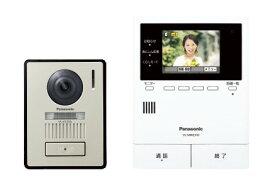 パナソニック VL-SVE310KL テレビドアホン 【VLSVE310KL】