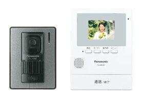 パナソニック VL-SE25K テレビドアホン 電源コード式 約2.7型カラー液晶タイプ 録画機能(静止画)【VLSE25K】