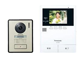 パナソニック VL-SE35XL テレビドアホン 録画機能付 電源直結式 Panasonic【VLSE35XL】