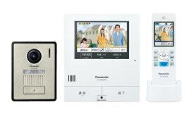 パナソニック VL-SWD505KF テレビドアホン 録画機能付 電源コード式 Panasonic 【VLSWD505KF】