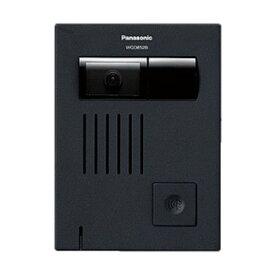 パナソニック WQD852B カラーカメラ付ドアホン子器(広角)(露出薄型)(WQD品番専用)(警報表示付)(オフブラック)