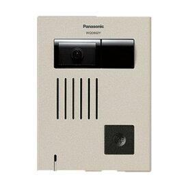 パナソニック WQD852Y カラーカメラ付ドアホン子器(広角)(露出薄型)(WQD品番専用)(警報表示付)(シャンパンブロンズ)