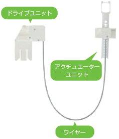 寺田電機 RDJ11000W 感震ブレーカー まもれーる・感震くん専用オプション フタしまーるくん
