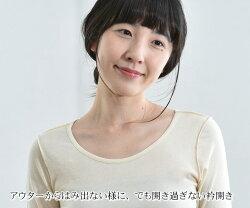 敏感肌インナー衿
