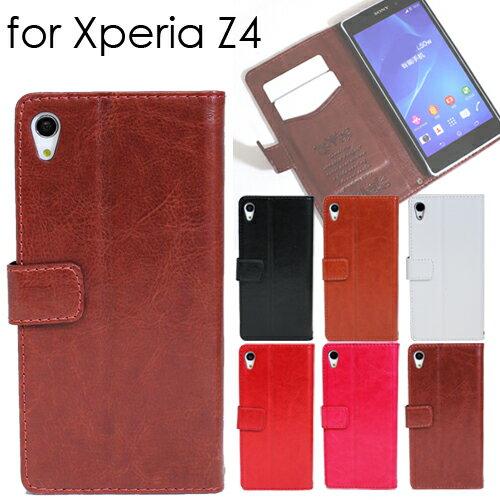 Xperia Z4 SO-03G / SOV31 / 402SO シンプル 手帳型 レザーケース 全6色 ケース カードケース スタンダード 横開き フリップケース