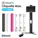 CliqueFie セルフィースティック 自撮り棒 (直径34mm) 強化ステンレス素材 Bluetooth対応 本体収納可能 ワイヤレス リモコン & ワンプ...