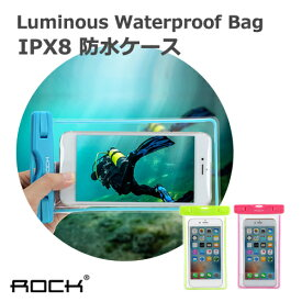 ROCK 防水ケース IPX8 Waterproof ポーチ ストラップ付き 防水 スマホ スマートフォン 全機種対応 完全防水 防水ケース 防水カバー 防水ポーチ