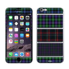 u.u.(ダブルユー)× Gizmobies(ギズモビーズ)/Giftbox green 【iPhone6s/6専用Gizmobies】