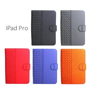 iPad pro 12.9 ケース ラティス レザーケース 全5色 アイパッド プロ ペンさし カード収納 スリープ機能対応 【ネコポス便不可】