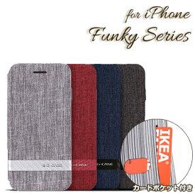 【期間限定!液晶強化ガラス付き】iPhoneXS ケース iPhoneX G-CASE Funky Series 全4色 ファブリックケース 手帳型 カードポケット シンプル 薄型 上質 ツイード風 布 ファブリック iphone アイフォン iPhoneXS対応 iPhoneX対応