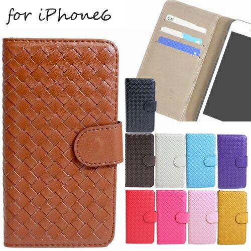 iPhone6sPlus ケース iPhone6Plus ケース ラティス 手帳型 レザーケース 全10色 ★ カード収納 カードケース入れ