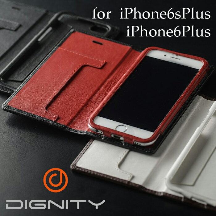 iPhone8Plus ケース iPhone7Plus iPhone6sPlus iPhone6Plus DIGNITY 日本製 オール本革 ケース 全3色 手帳型 横開き 革 レザーケース
