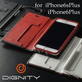 iPhone6sPlus iPhone6Plus ケース DIGNITY 日本製 オール本革 ケース 全3色 手帳型 横開き 革 レザーケース