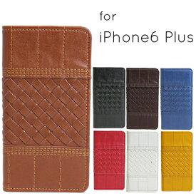 iPhone6Plus ケース ラティス2 手帳型 レザーケース 全7色 ★ カード収納 カードケース入れ