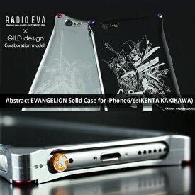 【GILDdesign】iPhone6s ケース iPhone6 RADIOEVA×GILDdesign Abstract EVANGELION Solid Case 全4種 ★ ギルドデザイン アルミケース アルミバンパー ソリッド ケース アイフォン6【ネコポス便不可】