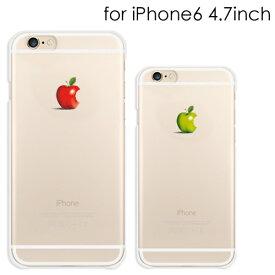 b6dd1e0408 iPhone6s ケース iPhone6 実写 アップルマーク ハードケース TPUケース 全2種 iphone 6 アイフォン