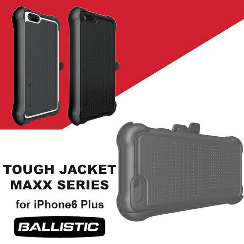 【正規総代理店】 BALLISTIC iPhone6sPlus iPhone6 Plus TOUGH JACKET MAXX SERIES 全2色 耐衝撃+防塵ケース 【メール便不可】