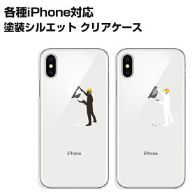 dd5b8fba27 iPhone6s ケース iPhone6 塗装 アップルマーク ユニーク ハードケース TPUケース 全2種 iphone 6