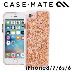 iPhone8 ケース iPhone7 iPhone6s/6 ロースゴールドの金箔を大胆にデザイン Case-Mate iPhone8/7/6s/6 Karat - Rose Gold