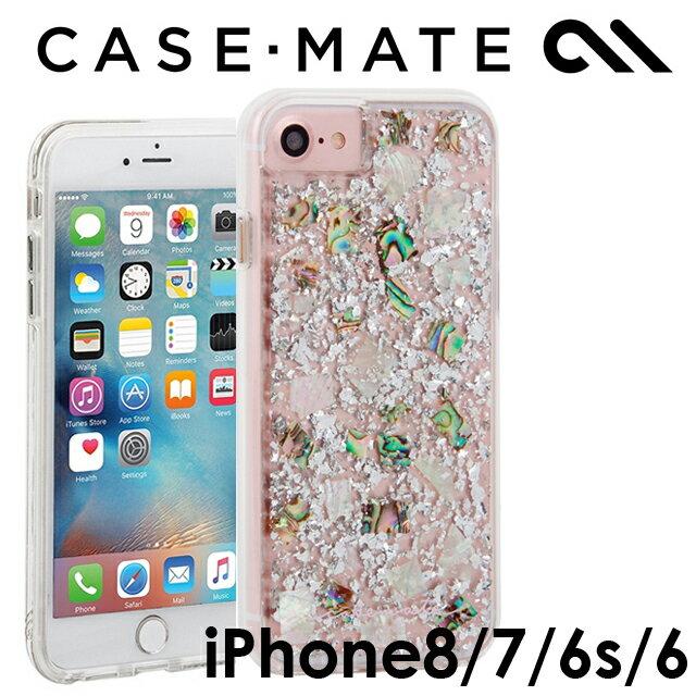 iPhone8 ケース iPhone7 iPhone6s/6 真珠貝を使用!美しく煌びやかなケース Case-Mate iPhone8/7/6s/6 Karat - Mother of Pearl