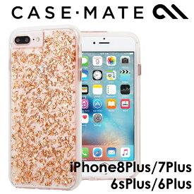 iPhone8Plus ケース iPhone7Plus iPhone6sPlus/6Plus ロースゴールドの金箔を大胆にデザイン Case-Mate Karat - Rose Gold