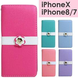 iPhoneXS ケース iPhoneX iPhone8 iPhone7 フラワーボタン パステル ミラー付き 手帳型ケース 全5色 フリップ カード収納 カードケース入れ iphoneXSケース iphoneXケース iphone8ケース iPhone7ケース