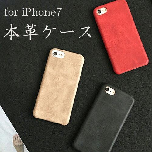 【楽天スーパーSALE】送料無料 iPhone8 ケース iPhone7 本革ケース 全3色 背面ケース レザーケース iPhone8ケース iPhone7ケースアイフォン8 アイフォン7 【メール便不可】
