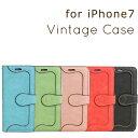 iPhone7 ケース ヴィンテージ風 手帳型 レザーケース 全4色 横開き カード入れ レザー カバー カード収納 アイフォン7
