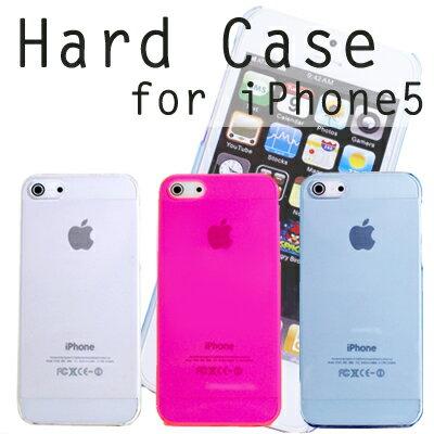 iPhoneSE iPhone5s iPhone5 ケース クリアタイプ 薄型 ウルトラスリム ハードケース 全3色 デコにも最適なくすみのない純度の高い透明感!スーパークリアケース 無地 ★ iPhone5s対応 アクセサリー アイフォン 5s 5 カバー