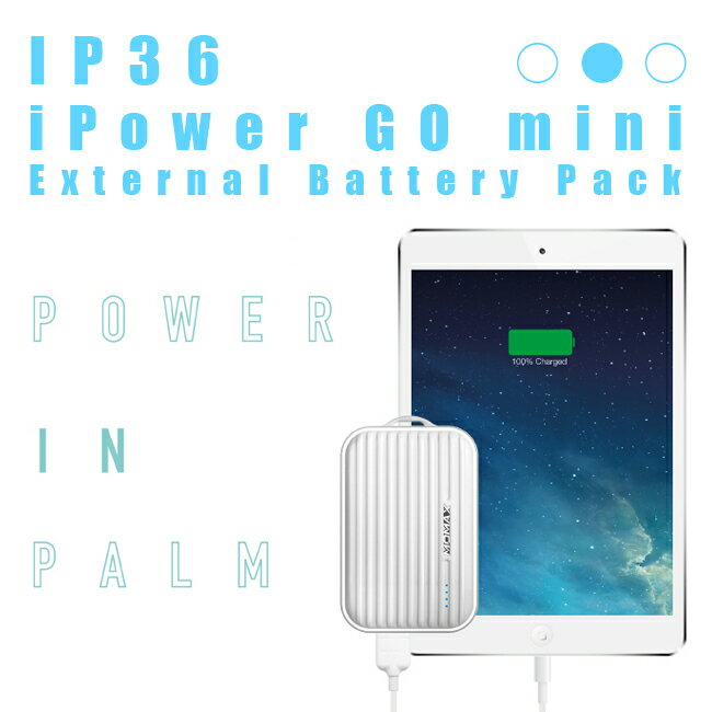 MOMAX モバイルバッテリー 大容量 8400mAh iPower GO Mini External Battery Pack 全8色 スーツケース デザイン コンパクト 耐久性【メール便不可】