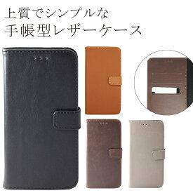Galaxy ケース Galaxy A30 S10 S10Plus S10Lite S9 S9Plus Galaxy Feel2 スタンダード 手帳型 レザーケース 全4色 カード収納 カードケース入れ android docomo au