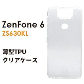 ZenFone 6 ZS630KL ケース TPUケース スーパークリア ソフトケース デコ用 ASUS ゼンフォン エースース zenfone6 zs630kl
