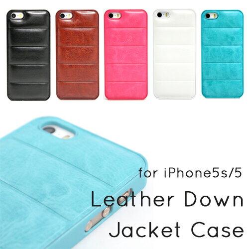 iPhoneSE iPhone5s iPhone5 ケース レザー ダウンジャケット ハードケース 全6色 ★ iphone アイフォン 5 apple スマホカバー スマホ アクセサリー