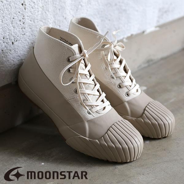 moon star(ムーンスター) MADE IN KURUME(メイドインクルメ) 久留米 月星【メンズ&レディース】【送料無料】オールウェザー レインシューズ ベージュ / ALWEATHER sneaker BEIGE バルカナイズ製法 FINE VULCANIZED RUBBER