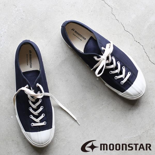 moon star(ムーンスター) MADE IN KURUME(メイドインクルメ) 久留米 月星【メンズ&レディース】ジムクラシック ダークネイビー / GYM CLASSIC sneaker DARK NAVY バルカナイズ製法 FINE VULCANIZED RUBBER