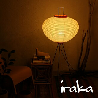野口勇AKARI光亮污垢再10A(素色)LED电灯(E26-40W适合)附属的Isamu Noguchi层电灯日本纸照明