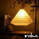 イサムノグチ AKARI あかり アカリ 5X(無地) LED電球(E26-40W相当)付属 Isamu Noguchi テーブルランプ 和紙照…